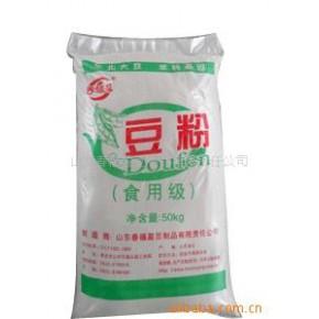 常年批发豆粉 城头豆制品专用粉 冷榨豆面 黄豆面