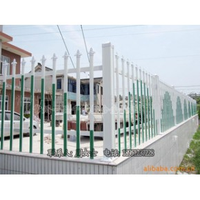 铝镁合金围墙护栏 25*38