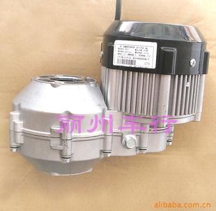 48v500w轻型载货电动三轮车无刷差速电机