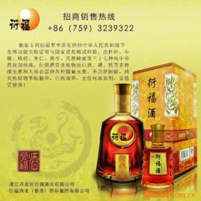 衍福酒技术合作