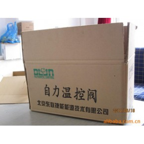 纸箱  北京市客户信的过纸箱厂