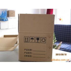 纸箱厂 北京哪里做纸箱质优价廉