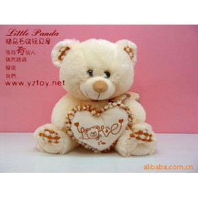 【供应】2010年新款 抱心熊 抱枕熊