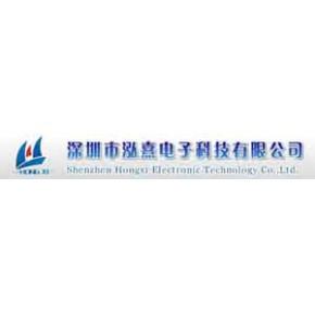 深圳市泓熹电子科技有限公司新产品找进出口贸易是好的公司