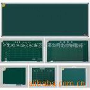 学校黑板、绿板 单面 铝合金