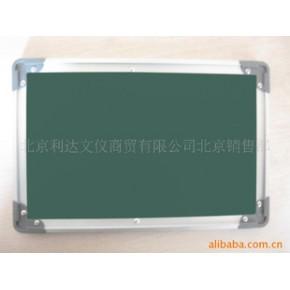 金属黑板 单面 铝合金 1.21.8