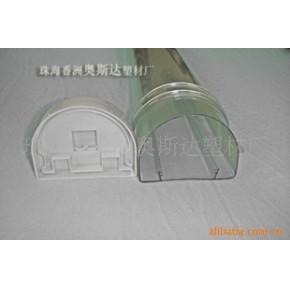 LED护栏灯管/罩、D(半圆)型PC管、D100