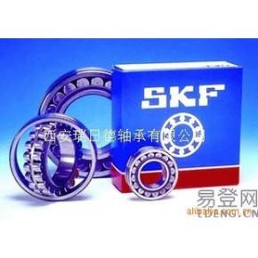 SKF轴承 标准件 3531212