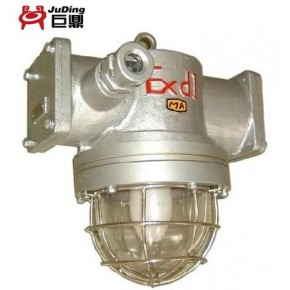 70W矿用钠灯,DGS70/127N矿用隔爆型钠灯,70W钠灯价格