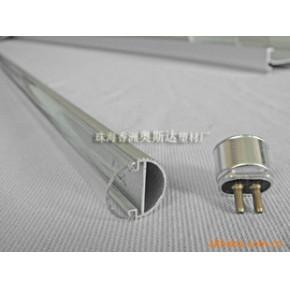 T5铝塑日光管、LED日光管、PC铝塑灯罩