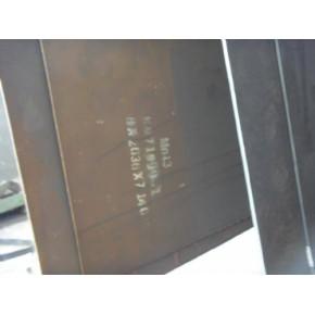 德国锰钢板,广东MN13耐冲击锰钢 西安【Mn13】-是高锰耐磨钢