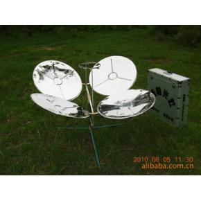 便携式 不锈钢太阳灶 BXGZ-001型