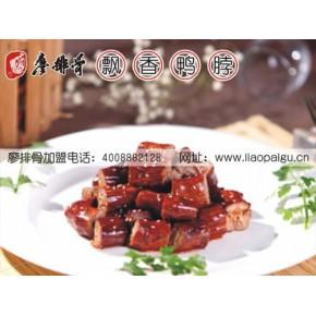 2012新投资项目 唐山川菜餐饮加盟小吃连锁投资廖排骨