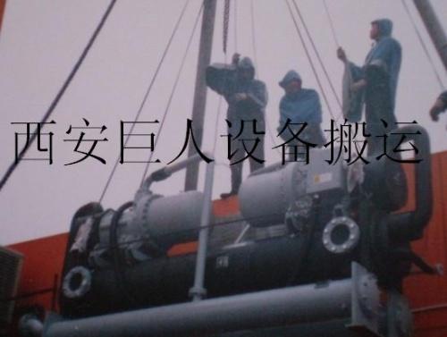 西安巨人设备安装搬运公司