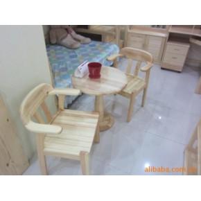 休闲小圆桌椅(松木大自然系列休闲风)