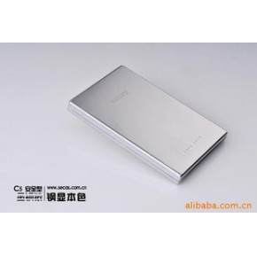 250G金刚狼安全型移动硬盘