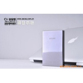 500G 金刚狼C5安全型移动硬盘