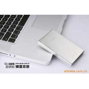 640G 金刚狼C5安全型移动硬盘