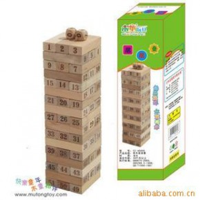 成人益智玩具/智力开发木制玩具木童松木数字层层叠积