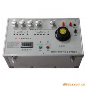 901B便携式大电流发生器