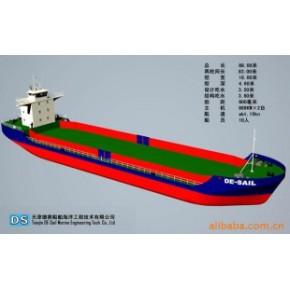 3500吨甲板运输船 货船