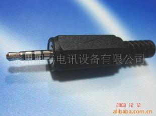 【优质2.5MM双声道+视频4节v声道塑胶插头】导演视频色图片