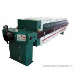 板框食品过滤机污水化工电镀电子专用压滤机800自动液压型