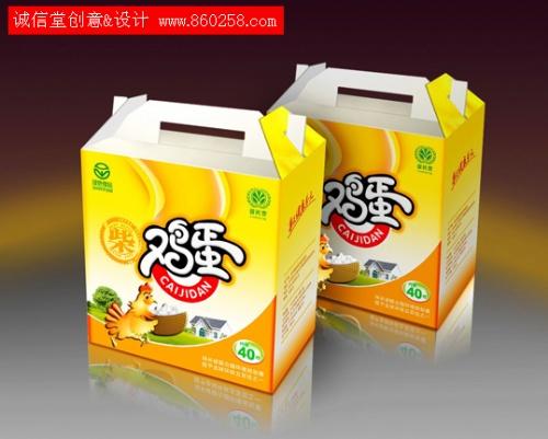 【饮料包装设计】_苏州包装设计公司_顺企网