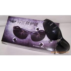 特警防护镜  户外专用 特警眼镜