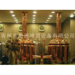 自酿啤酒设备厂家 自酿啤酒设备供应商 酒店型自酿啤酒设备