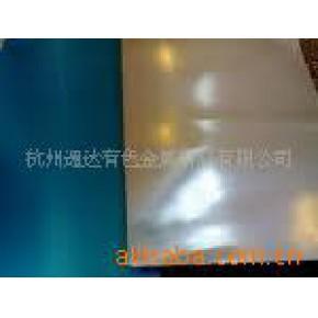 镜面铝板 铝板材 镜面铝板