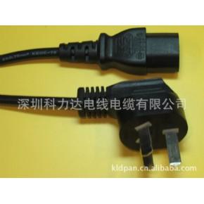 深圳电源线厂 国标三插两插电源线,CCC电源线