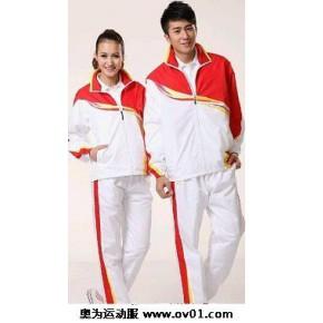 深圳运动服,罗湖笋岗运动服,运动服工厂定制,运动服公司品牌