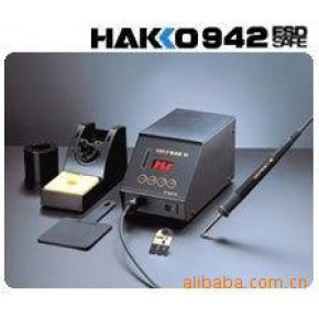 HAKKO942焊台 电烙铁 无铅焊台