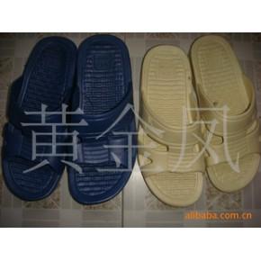EVA02D男式拖鞋/家居拖鞋/酒店拖鞋