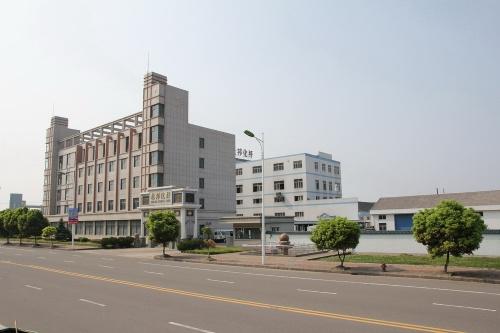 慈溪市杜邦化纤实业有限公司