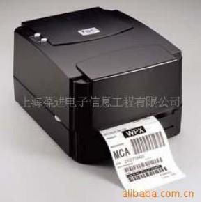 桌上型 台湾TSC TTP-244Plus(USB)条码打印机 送支架