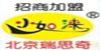 北京瑞思奇文化传播有限责任公司武汉分公司