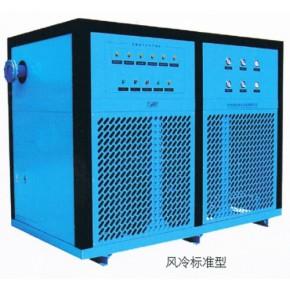 10立方冷干机 13立方冷干机 15立方冷干机