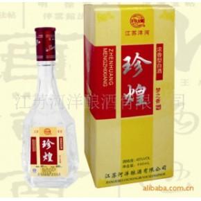 白酒江苏洋河珍煌梦之香 河洋酿酒有限公司酿造
