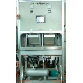 二头振动板高压/硅胶成型机