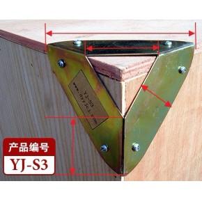 木箱包角【用于木包装箱加固】YJ-S3
