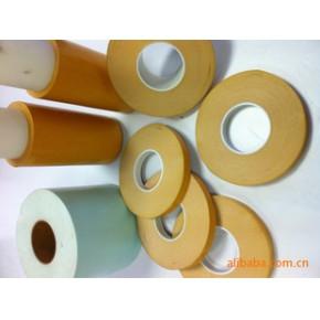 导热双面胶 铝箔 0.13(mm)