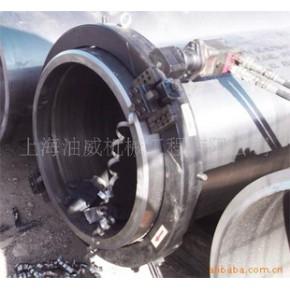 油威液压成套设备公司供应型号PHSF-300液压坡口机