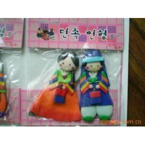 韩国民族特色*韩国娃娃冰箱贴*家居装修饰品 01号