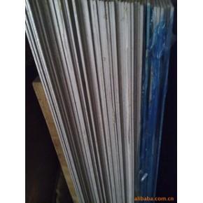 提供加工铝合金板大板2.5*1220*2440
