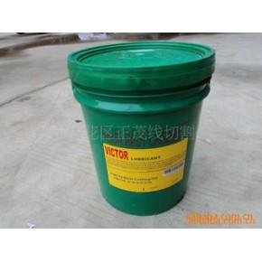 沃尔顿CNC15纯油性切削油