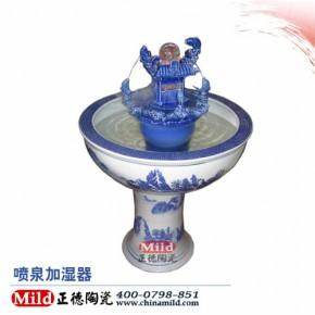 景德镇室内陶瓷喷泉 装饰品陶瓷喷泉 音乐喷泉