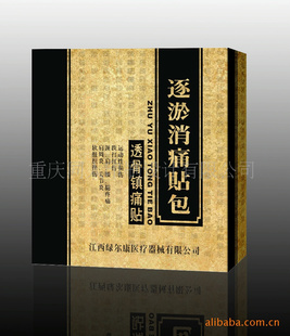牛皮纸盒酒包装设计