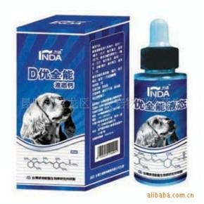 宠物医院药品批发:D优全能液体钙(台湾力达)